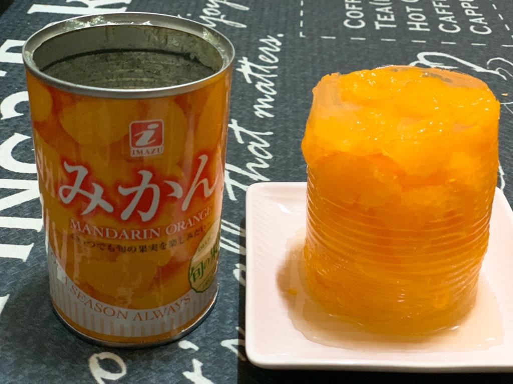 ゼリー 缶詰 みかん の 材料2つ!?型要らず♪みかん缶丸ごとぷるぷるゼリー♪ by